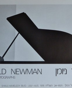Newman Arnold