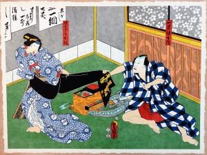 Toyokuni, La esposa de Okashichi en La Casa de la Concubina, Xilografía original color, edición de 298 ejemplares, 8x51 cms. (2)