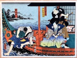 Toyokuni, Matahachi Kamata y Yaichiro Nakayama personajes de la vida de Yaso Tsutsuragi, Xilografía original color, edición de 298 ejemplares, 38x51 cms. (2)
