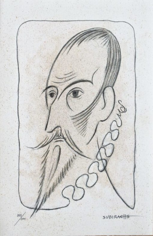 Subirachs Josep Maria, Cervantes, litografia, edición 300 ejemplares, numerado y firmado a lápiz, editado para IV centenario del Quijote, 30×46 cms. (3)